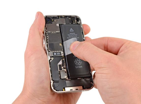 iphone-pil-degisimi